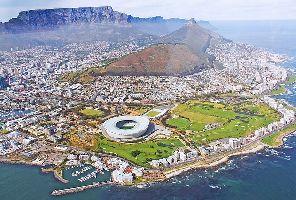 Южна Африка - Страната на Дъгата