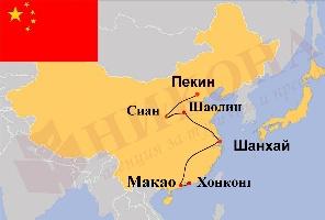 Екскурзия Китай - Мегаполиси: 13 дни от 28.08.2020 г.