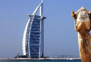 Луксозна екскурзия в Дубай - 5 нощувки