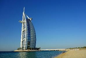 Екскурзия в Дубай - 5 нощувки - полет с Fly Dubai - Есен 2016