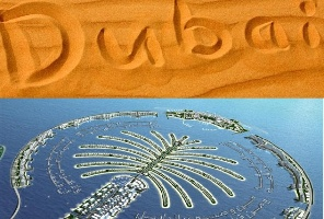 Почивка в Дубай - GOLDSTATE HOTEL 4* - Открит панорамен басейн!