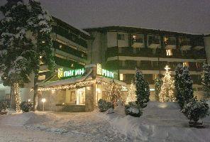 Ранни записвания за празнични ски пакети в хотел Пирин 4* - Банско