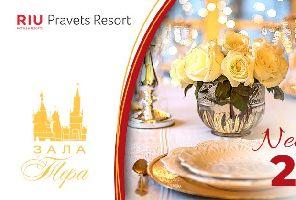 Нова година в RIU Pravets Golf & SPA Resort - Руска вечер в бална зала Терра