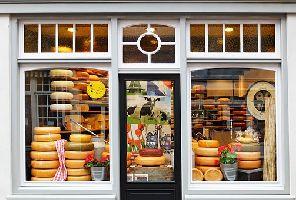 Холандия-сирене, Сабо и още нещо!