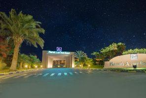 Pharaoh Azur Resort 5* - Египетските перли Кайро и Хургада - коледно-новогодишни дати и януари 2021 от Варна