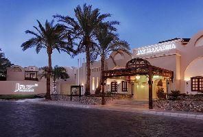 JAZ MAKADINA - Египет - All Inclusive почивка в Хургада - 7 нощувки