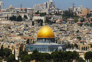 Израел - древност и съвремие  - 5 нощувки!