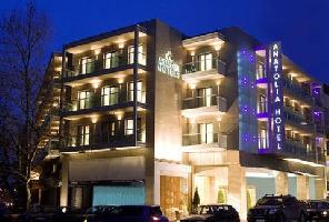 Нова година 2015 в Гърция Anatolia Hotel 4* Солун