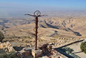 Израел и Йордания с Акаба, Ейлат и Масада - 7 нощувки - полет на България Еър