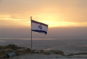 Израел - история и настояще - 6 дни - полет от София