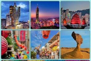 Азиатските съкровища - Хонг Конг, Макао и Тайван