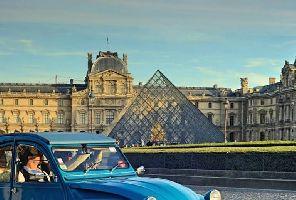Париж - есенно приключение, 13.11.-16.11.20. ПОТВЪРДЕНА!