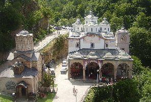 Етносело Гиновци и Осоговски Манастир - еднодневна екскурзия с автобус