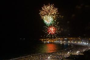 Нова година в Ниш - Ранни записвания 31.08.2014 г.!