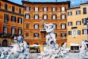 Екскурзия до Италия със самолет - 7 дни