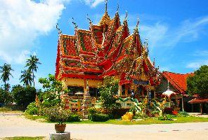 Екскурзия до Тайланд - БАНКОК и ПУКЕТ: 18.11.2020 г.