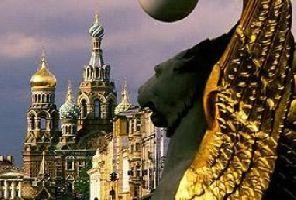 Алените платна и Белите нощи на Петербург (от София)