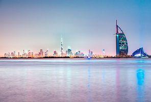 Дубай - Перлата на Ориента - 6 нощувки - 14.03.2020г.