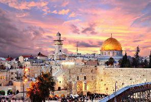 Израел и Йордания-докосване до древността Есен 2018