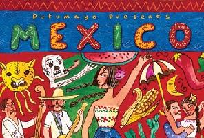 Екскурзия МЕКСИКО - фиеста и загадки от древния свят 2017