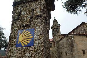 Изживейте магията на Камино де Сантяго