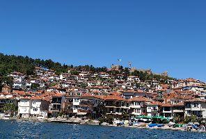 Мини почивка в Охрид