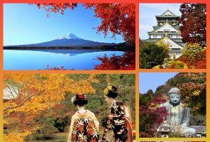 Япония - Магията на Момиджи