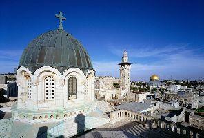 Израел и Йордания - пътуване във времето - Есен 2017 - 7 нощувки