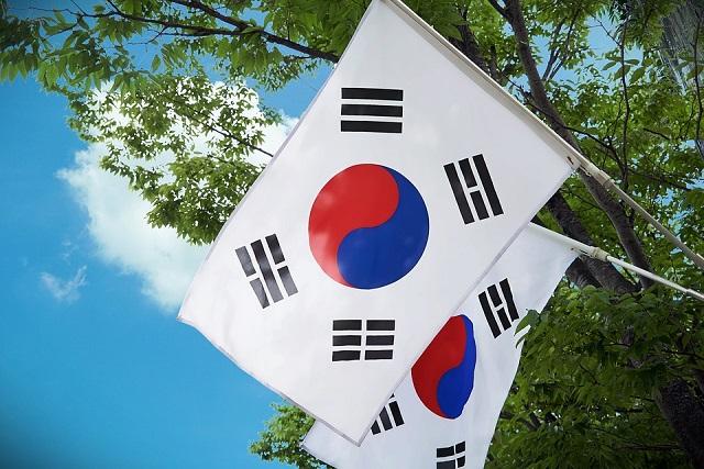 Резултат с изображение за Република Корея.