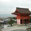 Старо Киото - забележителностите на един императорски град