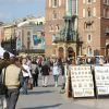 Ринек Глувни - най-големият средновековен пазарен площад