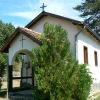 Батулийски манастир Св. Никола край Своге