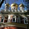 Шипченски манастир Рождество Христово