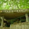 Снежанка - една от най-красивите български пещери