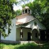 Калкаски манастир Св. Петка в Перник