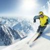 Банско – ски, сноуборд и други зимни забавления
