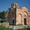 Кърджалийски манастир Св. Йоан Предтеча