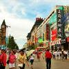 Пекин - поразително наследство на имперското мислене