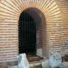 Императорските надписи от Сердика