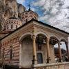 Патриаршески манастир Св.Троица край Велико Търново