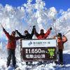 Нозава Онсен – ски в Япония под Плешивия връх