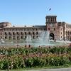 Ереван – не столица, а градина