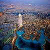 Дубай - крайно време е да го посетите (отново)