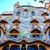 Къщата Батло в Барселона – приказка от Гауди