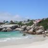 Кейптаун - перлата на Южна Африка