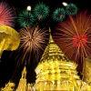Оферти за Нова година - екзотика без край