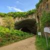 Деветашката пещера край Ловеч