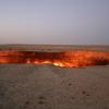 Вратата към ада в Туркменистан