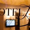 Хотел Хай – място за приятели в центъра на Варна