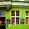 Забележителности в Ирландия, които да не пропускате